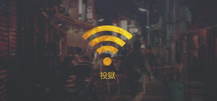 Los mejores adaptadores para Hackear Wireless